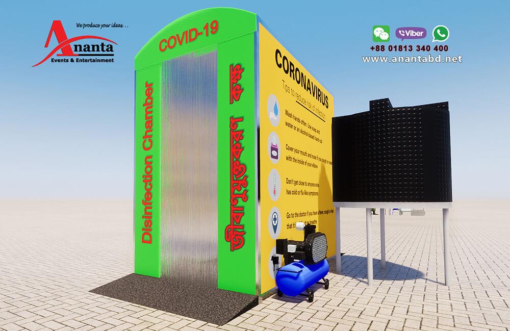 sanitization-tunnel-sanitizing-booth-in-bangldesh